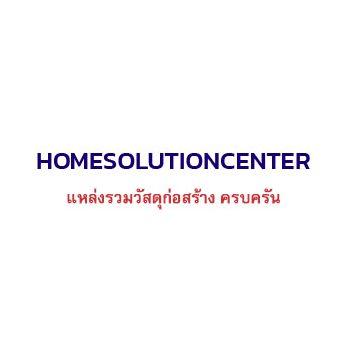 HOMESOLUTIONCENTER