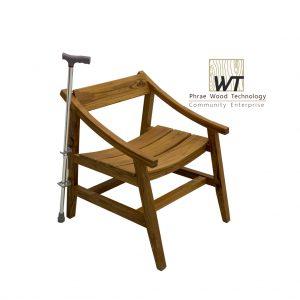 เก้าอี้เก็บไม้เท้า