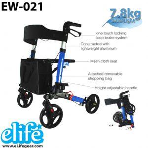 EW-21 รถเข็นช่วยเดิน 3in1