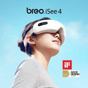 breo เครื่องนวดตาเพื่อสุขภาพแบบพกพา รุ่น iSee4