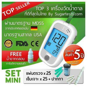 เครื่องวัดน้ำตาลในเลือด
