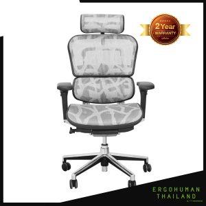 Ergohuman Thailand เก้าอี้เพื่อสุขภาพ รุ่น ERGOHUMAN2 สีขาว